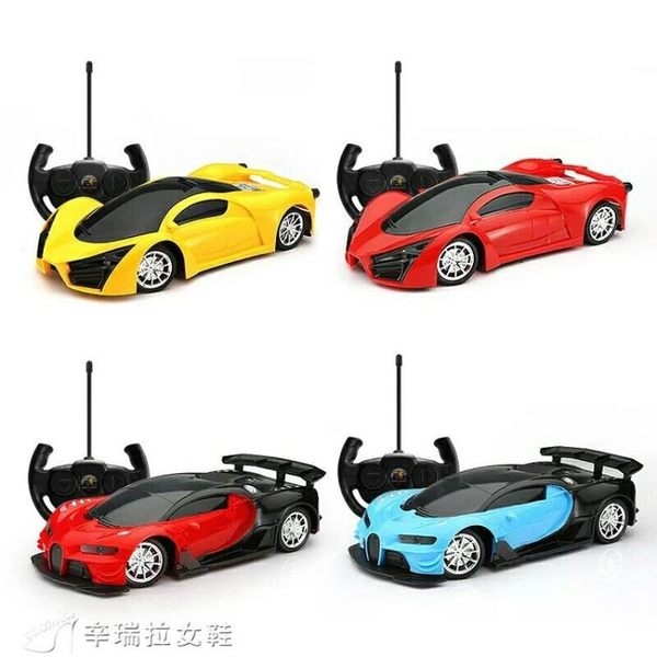 遙控模型 遙控車兒童玩具可充電漂移仿真超大無線遙控汽車男孩電動賽車模型 YXS辛瑞拉