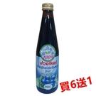 (買6送1) Voelkel 維可 藍莓原汁 330ml/瓶