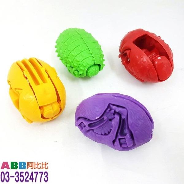 A1672★恐龍玩具蛋_6x4cm#夜市整人發條益智童玩桌遊彈珠#娃娃#小#玩具