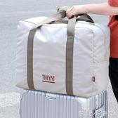 手提旅行包女大容量收納袋摺疊包男輕便可套拉桿箱短途待產行李包 蘿莉小腳丫