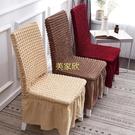 通用椅套彈力餐桌椅套罩墊子靠背一體北歐皮凳子套座椅套木板凳套 快速出貨