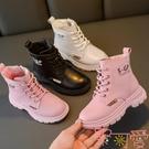 女童鞋馬丁靴秋冬款加絨短靴英倫單靴兒童靴子【聚可愛】