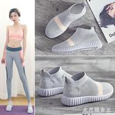 運動鞋女 新款夏季布鞋透氣鏤空網鞋懶人一腳蹬網面 df1363【大尺碼女王】
