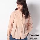 「Hot item」蕾絲摺邊領棉質襯衫上衣 (提醒→SM2僅單一尺寸) - Sm2