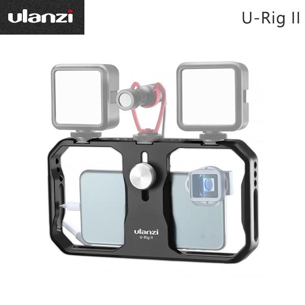 EGE 一番購】Ulanzi【U-Rig II】Vlog 手機專用金屬兔籠 超強擴充性【公司貨】