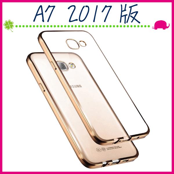 三星 Galaxy 2017版 A7(7) 電鍍邊軟殼手機套 TPU背蓋 透明保護殼 全包邊手機殼 矽膠保護套 後殼