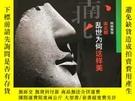 二手書博民逛書店(罕見)中華遺產2020.07南北朝專輯Y150541 出版2020