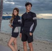 韓國潛水服男女分體沖浪服套裝防曬
