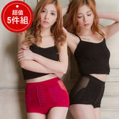 腰腹臀腰夾式調整型塑身褲(5件組)