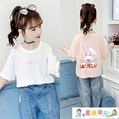 女童短袖 女童洋氣t恤短袖2021夏新款韓版中大童純棉卡通潮兒童體恤衫上衣 童趣