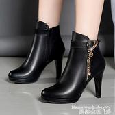 高跟短靴 2021冬款韓版細跟圓頭高跟短靴黑色百搭防水臺加絨時尚馬丁靴新款 曼慕