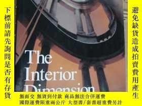 二手書博民逛書店The罕見interior dimension:A THEORE