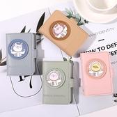 證件包 可愛卡包女式個性小巧大容量多卡位超薄防消磁名片證件卡套包【快速出貨八折搶購】