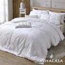 雙人緹花長纖蠶絲被(6x7尺)-贈舒眠枕...
