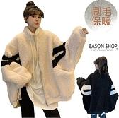 EASON SHOP(GW9750)韓版撞色拼接羊羔毛加厚雙口袋小高領拉鍊開衫泡泡袖加長袖棉休閒外套女寬鬆外搭