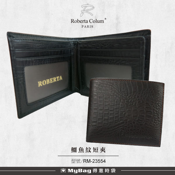 ROBERTA 諾貝達 皮夾 鱷魚紋系列 8卡窗格零錢袋短夾 男夾 RM-23554 得意時袋