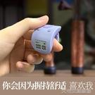 緣滿念佛計數器電子記數器機械數顯手動佛教計數器充電念經計數器 快速出貨