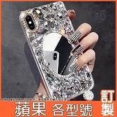 蘋果 i12 pro max i11 Pro  XR  xs max ix i8plus i7+ SE 12 mini 化妝鏡鑽殼 水鑽殼 手機殼 訂製