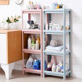 浴室置物架落地塑料廁所臉盆洗漱台洗澡洗手間衛生間儲物收納架子   LannaS