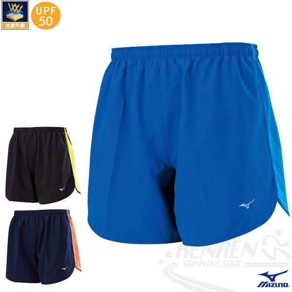 MIZUNO 美津濃  路跑褲 (寶藍*藍) 反光印刷設計 單層輕量