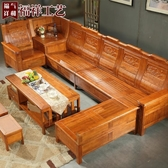 沙發 新中式實木沙發組合香樟木沙發轉角貴妃客廳兩用木質家具小戶型-凡屋FC