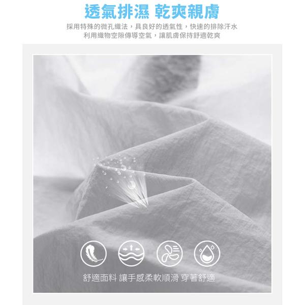 冰絲透氣涼感防曬連帽外套 立體膠標 防曬 機能 冰涼感 防曬外套 防晒外套 大尺碼【QTJHX2188】