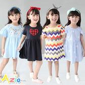 童裝 洋裝 格紋愛心/星星/花朵/波紋短袖洋裝(共4色)