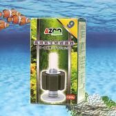 AZOO 高溶氧生物過濾器 9號 100L