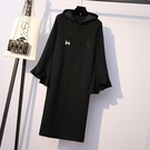 【A5248】荷葉袖口連帽連身裙 XL-5XL