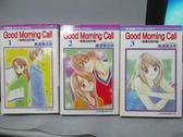 【書寶二手書T7/漫畫書_LBU】Good Morning Call親愛的起床囉_1~3集合售_高須賀由枝