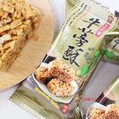東裕謚_牛蒡酥-純素-300g【0216零食團購】G437-0.5