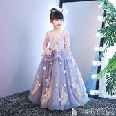 女童禮服 兒童婚紗禮服拖地長裙公主裙女童蓬蓬裙小主持人鋼琴演出服晚禮服 寶貝計畫