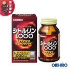 【海洋傳奇】【日本出貨】ORIHIRO ...