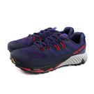 MERRELL AGILTY PEAK FLEX 3 全方位高性能大底-健身 紫紅色 女鞋 ML16608 no045