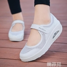 搖搖鞋 夏季白色護士鞋女涼鞋搖搖鞋厚底網面透氣大碼媽媽淺口單鞋 韓菲兒
