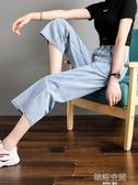 薄款牛仔褲女八分2019夏季新款cec高腰闊腿寬鬆顯瘦直筒七分褲子 韓語空間