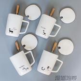 618好康又一發韓式帶蓋帶勺陶瓷馬克杯子