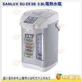 [免運] 台灣三洋 SANLUX SU-EK38 3.8L 電熱水瓶 公司貨 空燒保護 360可轉底盤