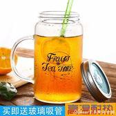 高硼硅玻璃杯公雞杯帶蓋耐熱耐高溫梅森杯家用創意男女用果汁杯子艾美時尚衣櫥