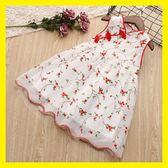 雙12好禮 女童夏裝2018新款公主裙連身裙兒童裙子洋氣童裝小女孩寶寶衣服紗