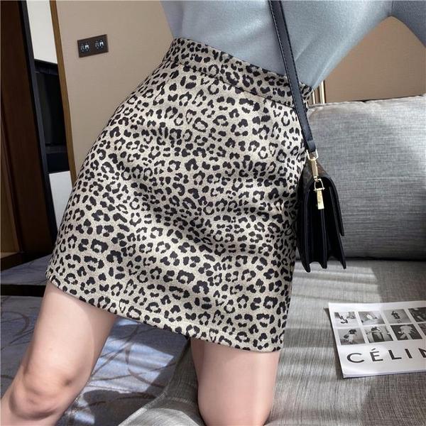 大碼豹紋短裙半身裙女夏小個子高腰顯瘦遮胯包臀裙【大碼百分百】