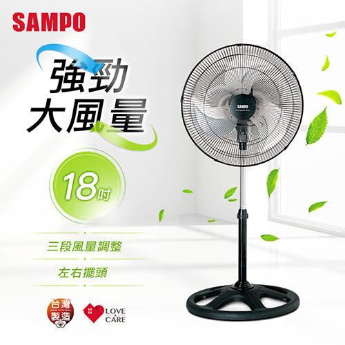 【福利品】SAMPO聲寶 18吋機械式工業扇 SK-VC18F