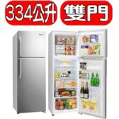 ATUNG大同【TR-B334HTW-S】334L環保雙門冰箱
