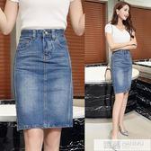 高腰牛仔裙夏2019新款韓版大碼修身顯瘦薄款包臀中長款半身裙女  韓慕精品
