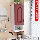 吊櫃 廚房吊櫃牆壁櫃客廳掛櫃壁櫃臥室衛生間收納櫃陽台儲物櫃浴室牆櫃 3C優購HM