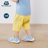 迷你巴拉巴拉嬰兒褲子純棉PP褲夏男寶寶女寶寶薄款短褲五分褲子 幸福第一站