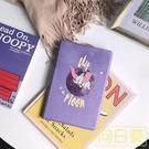 可愛卡通新ipad air2保護套pro平板5防摔殼mini4皮套6迷你1/3 店慶降價