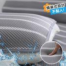 涼墊 枕墊2入 水洗6D透氣循環墊 可水...