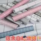 墻紙自粘男女PVC防水防潮壁紙寢室臥室墻貼紙【淘嘟嘟】