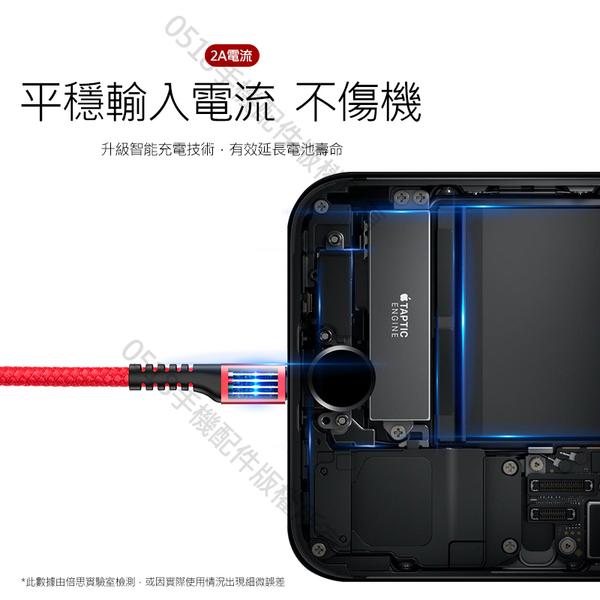 Baseus倍思 魚眼車用蘋果 Type-C彈簧傳輸線 iphone充電線 三星車用充電線 蘋果線 快充線